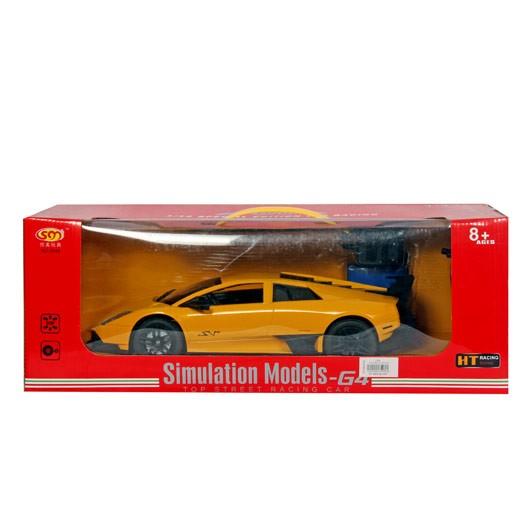 Simulation Top Street RC Car Model-G4 : ShoppersBD