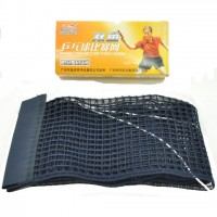 Double Fish Net For Table Tannis