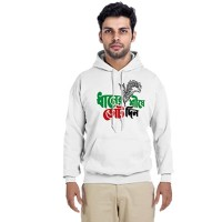 Exclusive  Dhaner Sish Fleece Printed Hoodie - BP511