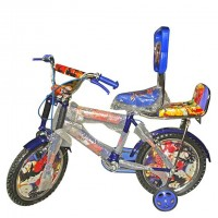 Children Bicycle Rubji (Blue)