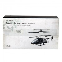 Realistic Sensing Control Helicopter