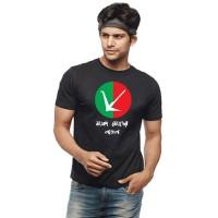 Exclusive Marka Moder Langol Half Sleeve T Shirt - JP461