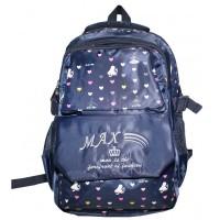 Max Cartoon School Bag MAX 1608