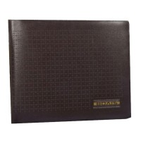 Exclusive Boais Wallet SB17W Brown