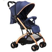 BAOBAOHAO QZ1 Travel Friendly Pocket Baby Stroller BBH176