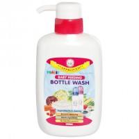 Farlin Feeding Bottle Cleaning Fluid (500ml)