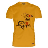 Exclusive Puja Collection Round Neck T - Shirt : SW3152