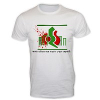 Exclusive Ekushey Printed T-Shirt SW386