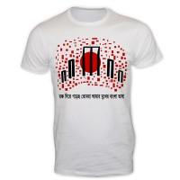 Exclusive Ekushey Printed T-Shirt SW388