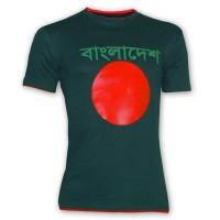 Bangladesh - Ronud Neck T Shirt