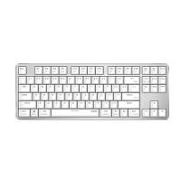 Rapoo MT500 Slim Lightweight Backlit Mechanical Keyboard White