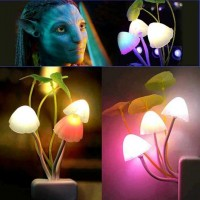 Avatar Romantic Dream Lamp