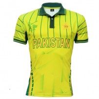 ICC Cricket World Cup'2015 Pakistan Team Jersey