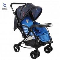 BAOBAOHAO 720N Premium Rocking Baby Stroller BBH102 : Red