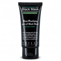 Deep Cleansing Black Mask Acne Purifying Peel-Off Mask Clean Blackhead Facial Mud DC010