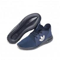 Adidas Men's Sports Running Keds Replica FFS185