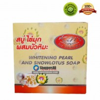 KIM Whitening Pearl And Snow Lotus Soap From Thailand