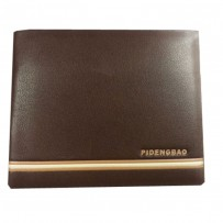 Exclusive Pidengbao Wallet SB21W Brown