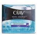 Olay White Radiance Brightening Night Cream 50GM