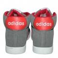 Adidas Men's High Top Campus AS033
