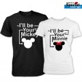 Valentine Special Couple T-Shirt SW3224