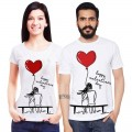 Valentine Special Couple T-Shirt SW3253
