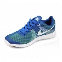 Nike Men's Keds Replica FFS164