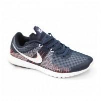 Nike Men's Keds Replica FFS166