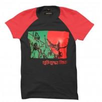 Shadhinota Dibosh Special Half Sleeve Men's T-Shirt SW3045
