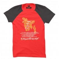 Shadhinota Dibosh Special Half Sleeve Men's T-Shirt  SW3040